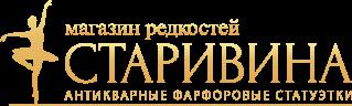 Магазин редкостей Старивина в Брянске